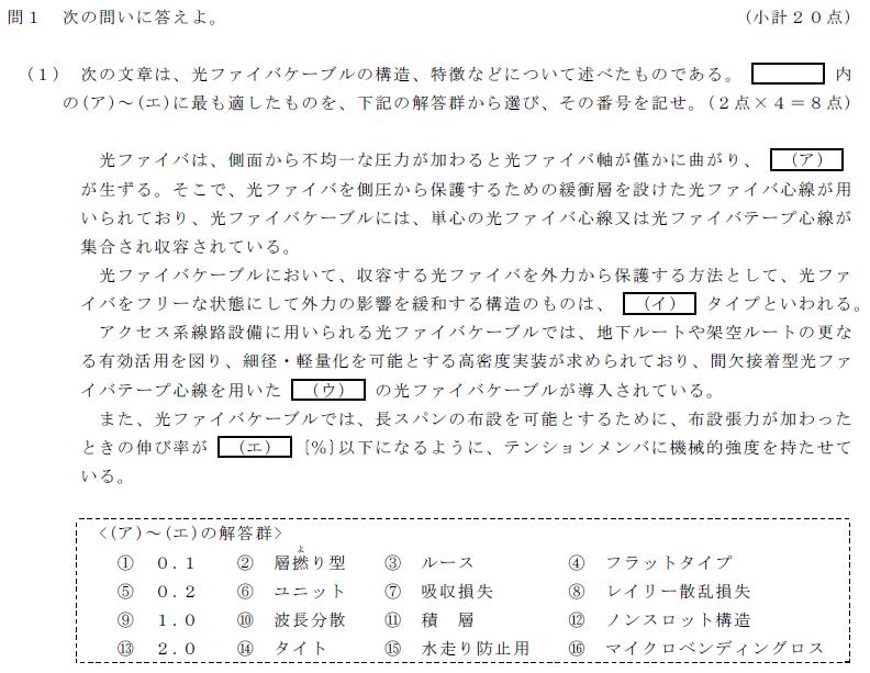 31_1_senro_1_(1).png