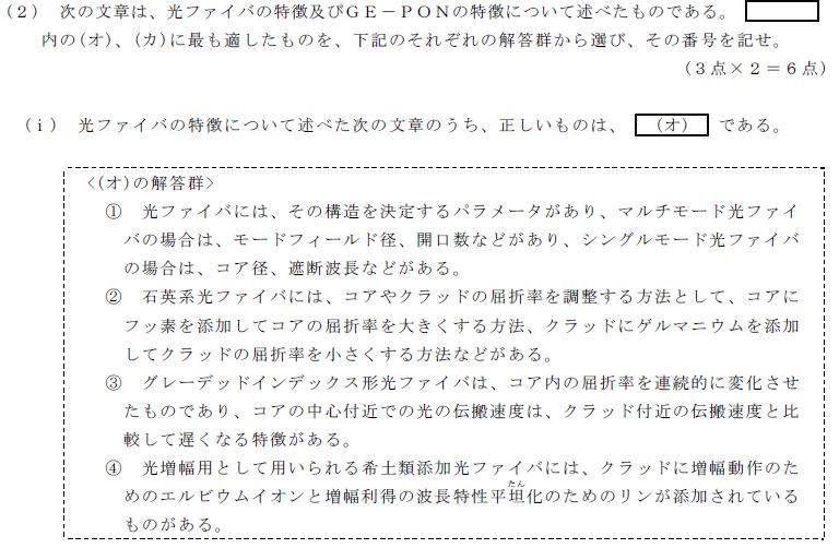 31_1_senro_1_(2)i.png