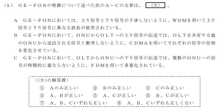 31_1_senro_1_(2)ii.png