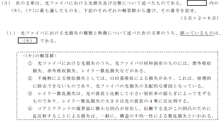 31_1_senro_1_(3)i.png