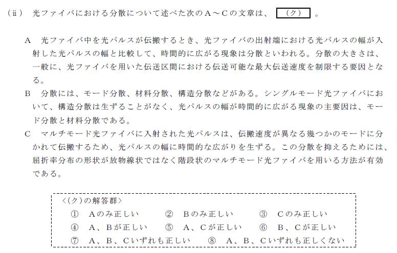 31_1_senro_1_(3)ii.png