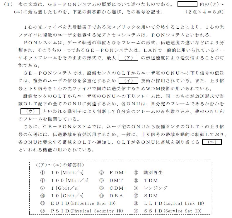 31_2_senro_1_(1).png