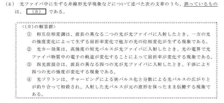 31_2_senro_1_(2)ii.png