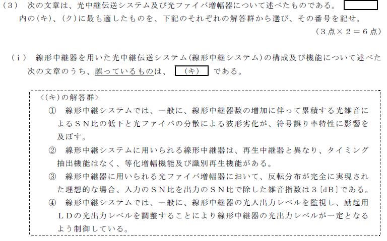 31_2_senro_1_(3)i.png