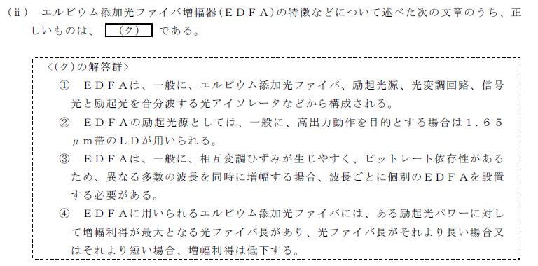 31_2_senro_1_(3)ii.png