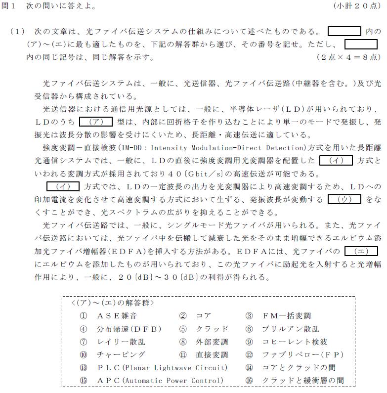 32_2_senro_1_(1).png