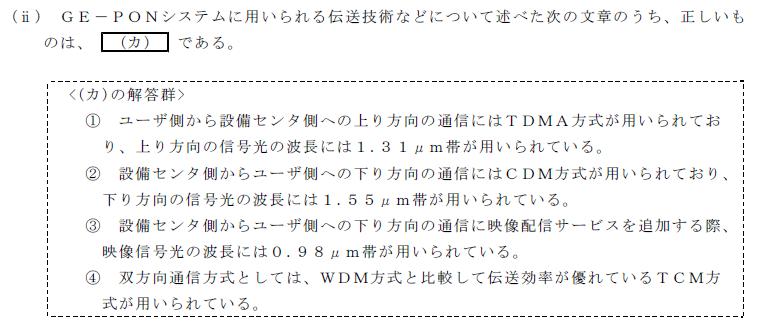 32_2_senro_1_(2)ii.png
