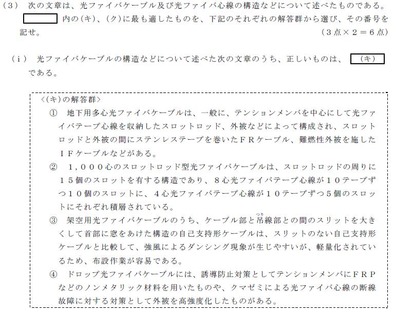 32_2_senro_1_(3)i.png