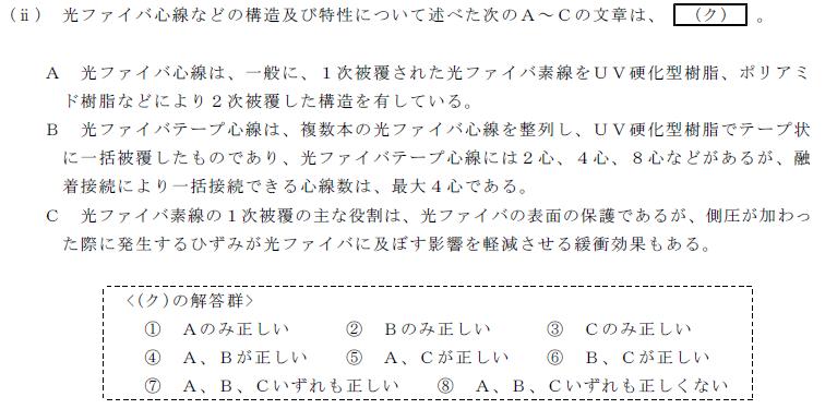 32_2_senro_1_(3)ii.png