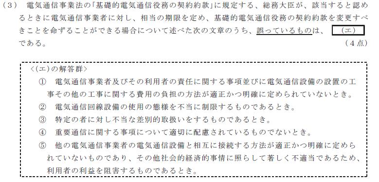 33_1_houki_1_(3).png