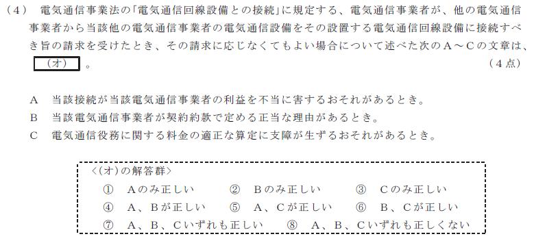 33_1_houki_1_(4).png