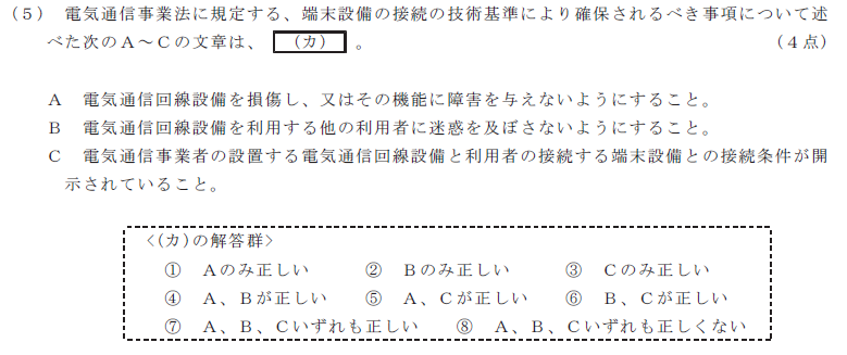 33_1_houki_1_(5).png