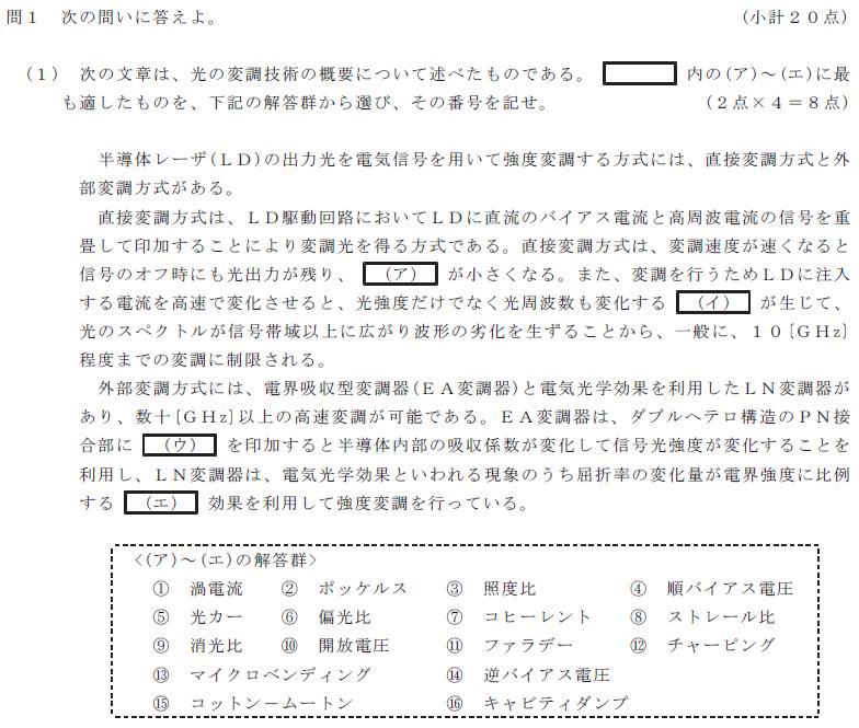 33_1_senro_1_(1).png
