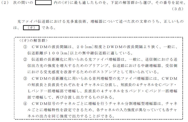 33_1_senro_1_(2).png