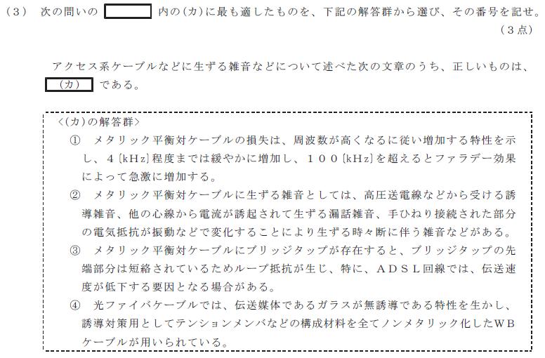 33_1_senro_1_(3).png