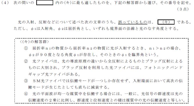 33_1_senro_1_(4).png