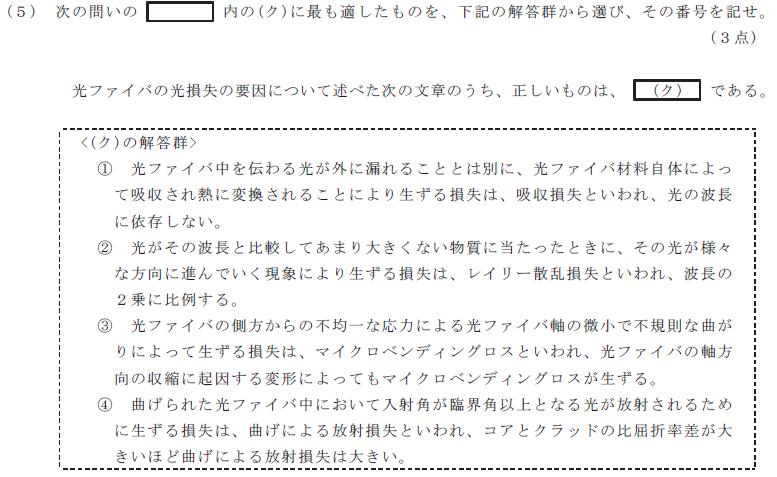 33_1_senro_1_(5).png