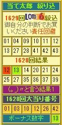2021y10m11d_192537162.jpg