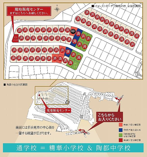 forest_garden_toutonomori_map_20210712up.jpg