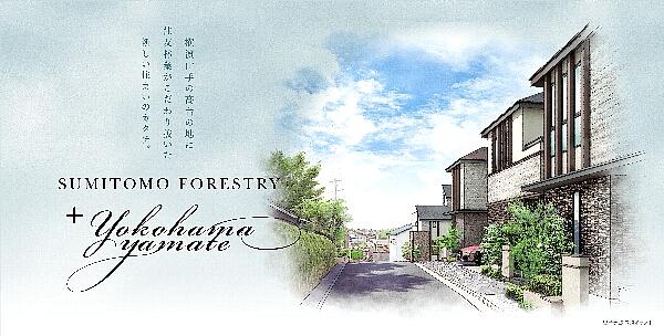 forest_garden_yokohamayamate3_image_20210920up.jpg
