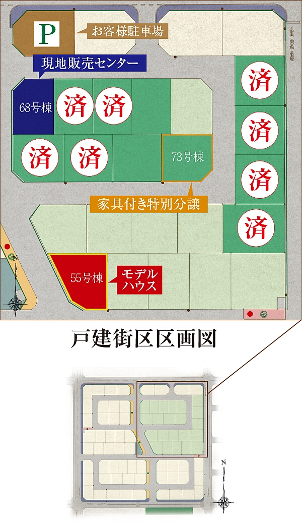 livio_grand_town_hirohata_map_20210809up.jpg