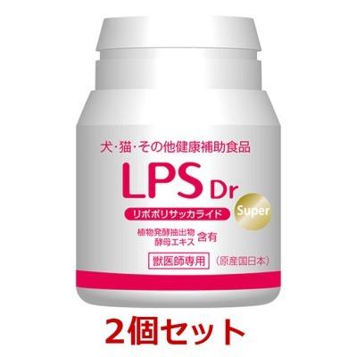 lps2.jpg