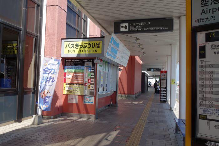 長崎空港バス切符売り場.JPG