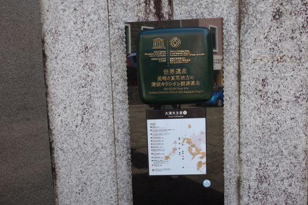 大浦天主堂4.JPG