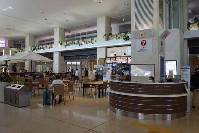 石垣空港1F2.jpg