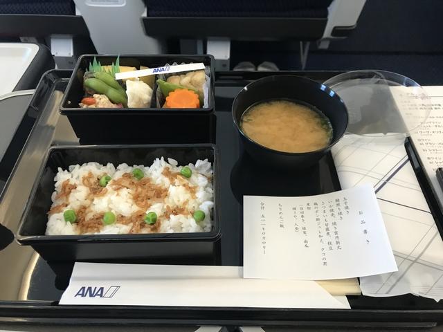 石垣関西昼食.jpg