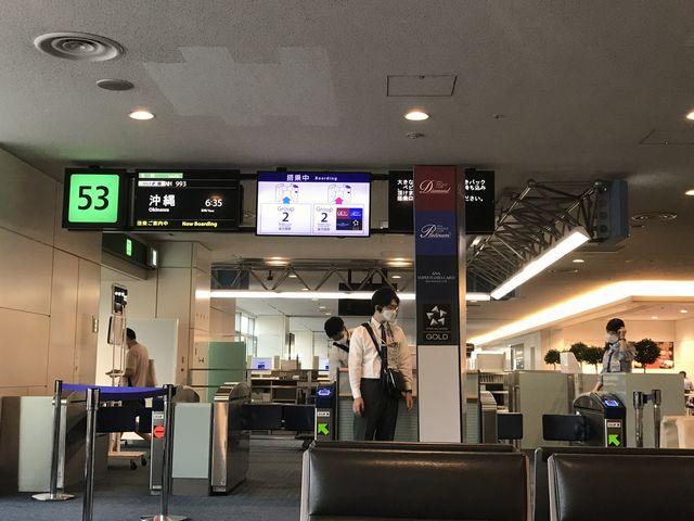 羽田空港搭乗口53.jpg