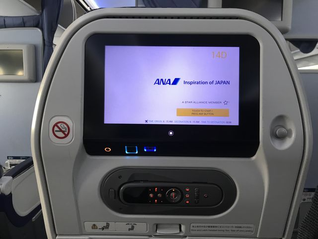 ANA993 B787(78P)エコノミー USB.jpg