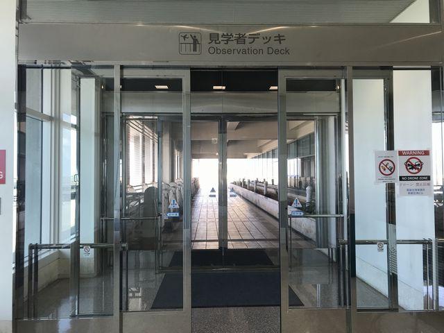 那覇空港展望台入口.jpg