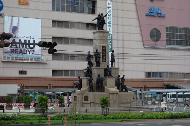 鹿児島TOP.jpg