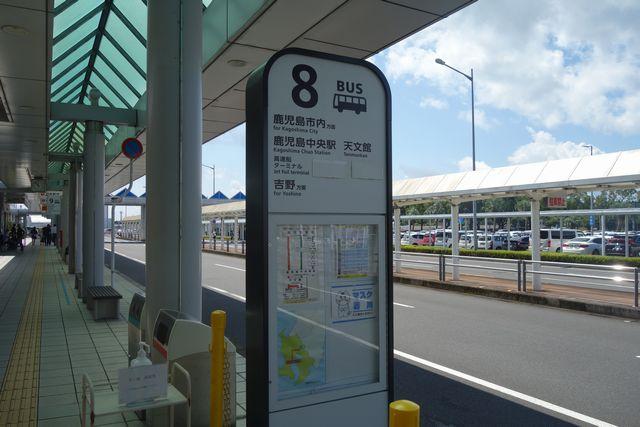 鹿児島空港バス停.jpg