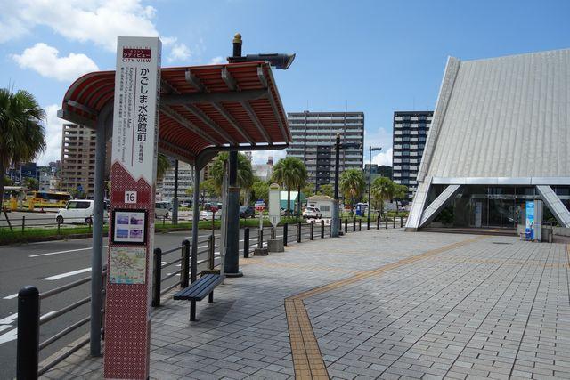 水族館前バス停.jpg
