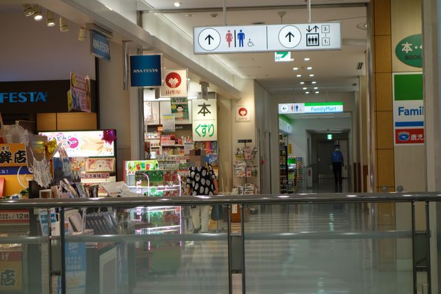 鹿児島空港2Fお土産やさん.jpg