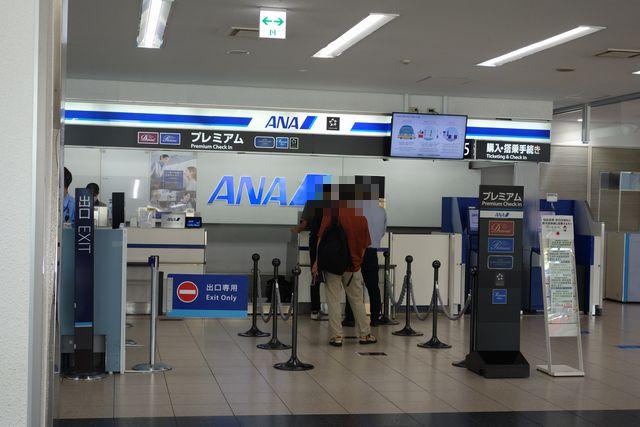 鹿児島空港チェックインカウンターステイタス.jpg