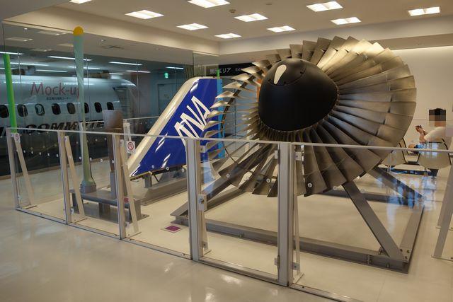 鹿児島空港航空展示室2.jpg