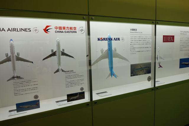 鹿児島空港航空展示室4.jpg