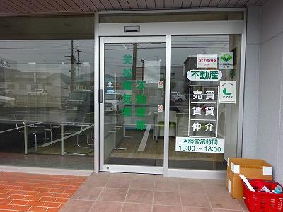 入口ドア改修(不動産部)