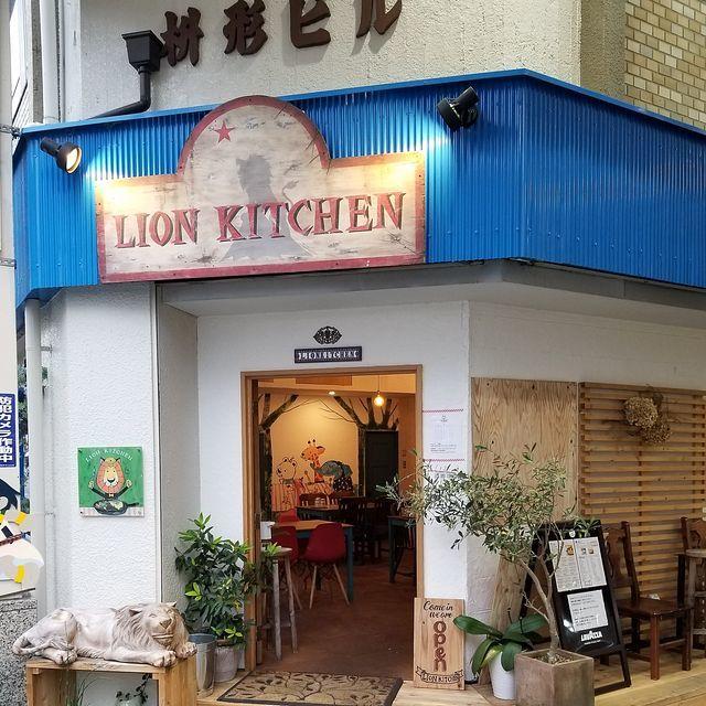 ライオンキッチン(小)_001