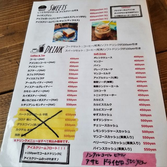 ライオンキッチン(小)_005