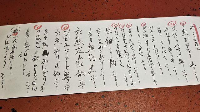 る川(小)_004