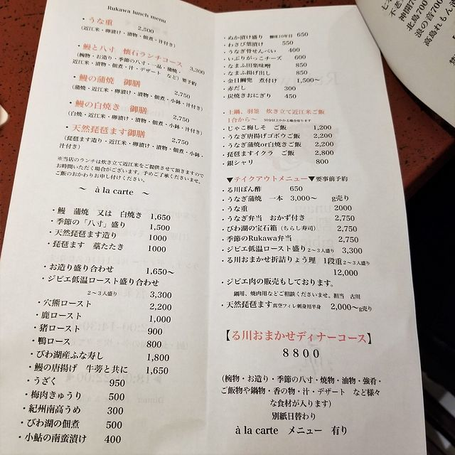 る川(小)_005