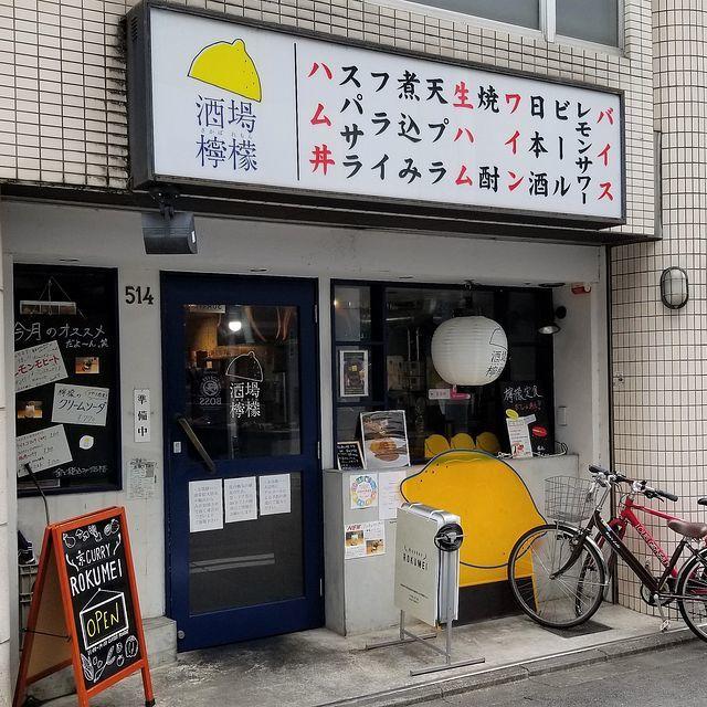 ROKUMEI(小)_001