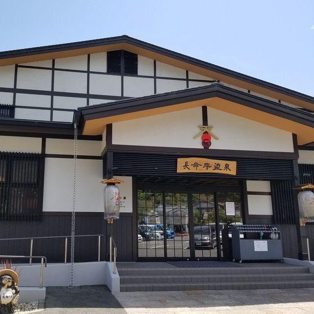 寺田屋(小)_011