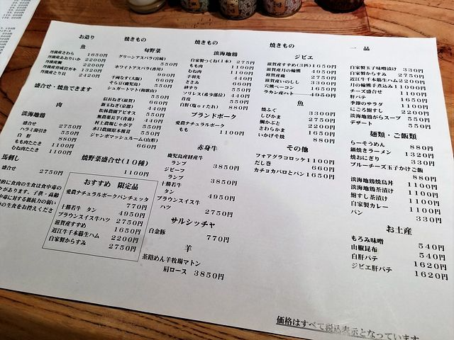 蔓ききょう(小)_003