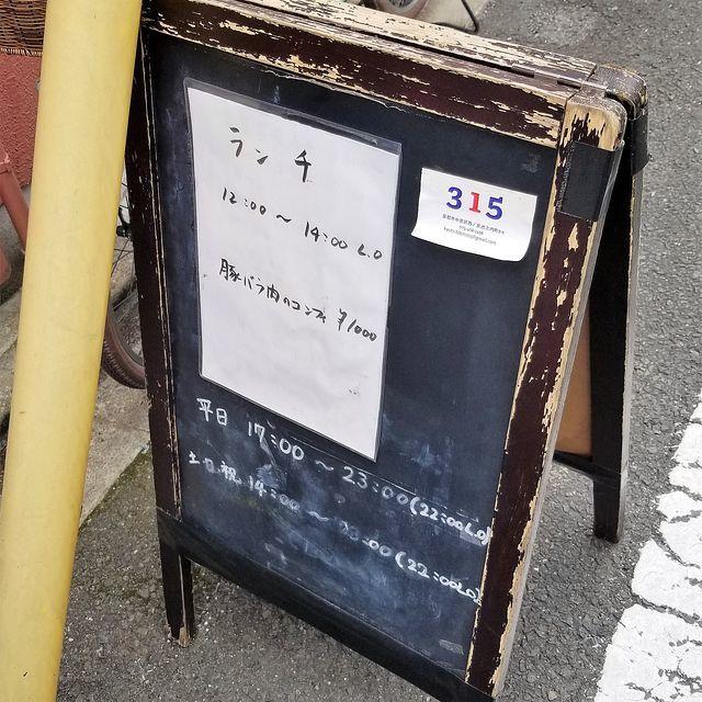 315臣(小)_001