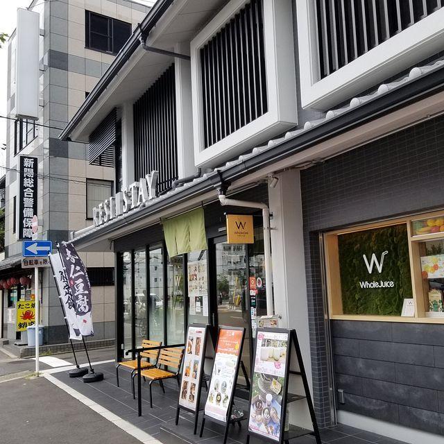 WholeDeli(小)_002